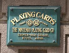 Nintendo's Former Headquarters Plate   Nintendo 125th Anniversary