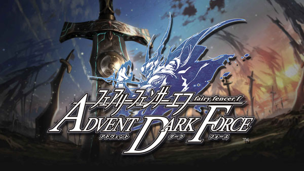 Fairy Fencer F-Advent Dark Force Logo