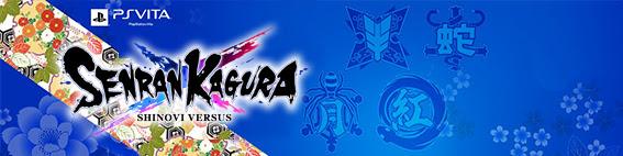 Senran Kagura Shinovi Versus Banner