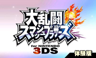 Smashing Saturdays! - Super Smash Bros. | Japanese Demo