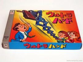 Nintendo - Ultra Hand box | Nintendo 125th Anniversary