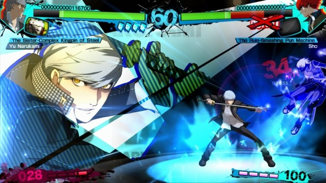 PlayStation Plus Persona 4 Arena Ultimax