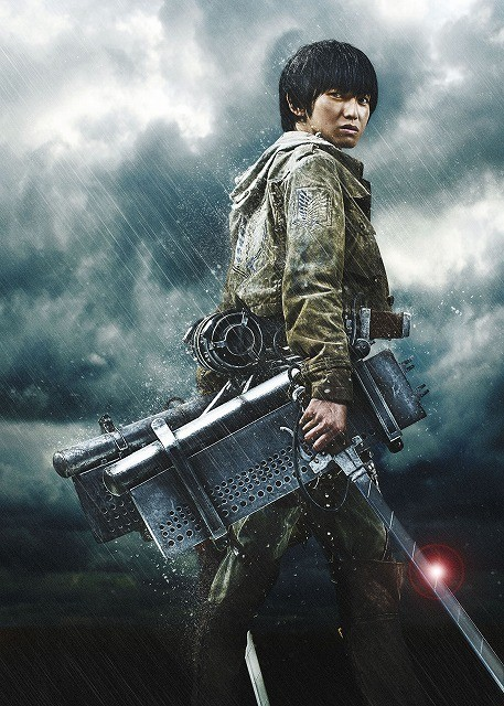 Armin - Kanata Hongo