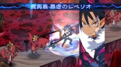 Disgaea 5 Japanese Screen | Axe