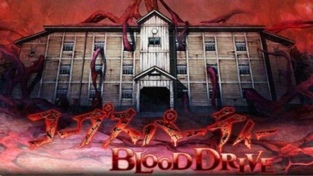 Corpse Party: Blood Drive - XSEED Games | oprainfall
