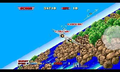 3D After Burner II - Nintendo Download Europe