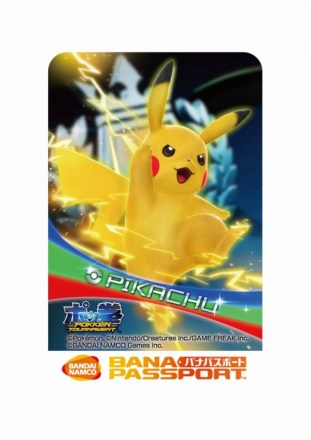 Pokken Tournament   Pikachu Passport