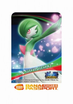 Pokken Tournament | Gardevoir Passport
