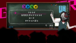 Danganronpa Another Epidsoe JP Attack (3)