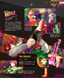 Persona 4: Dancing All Night | Chie
