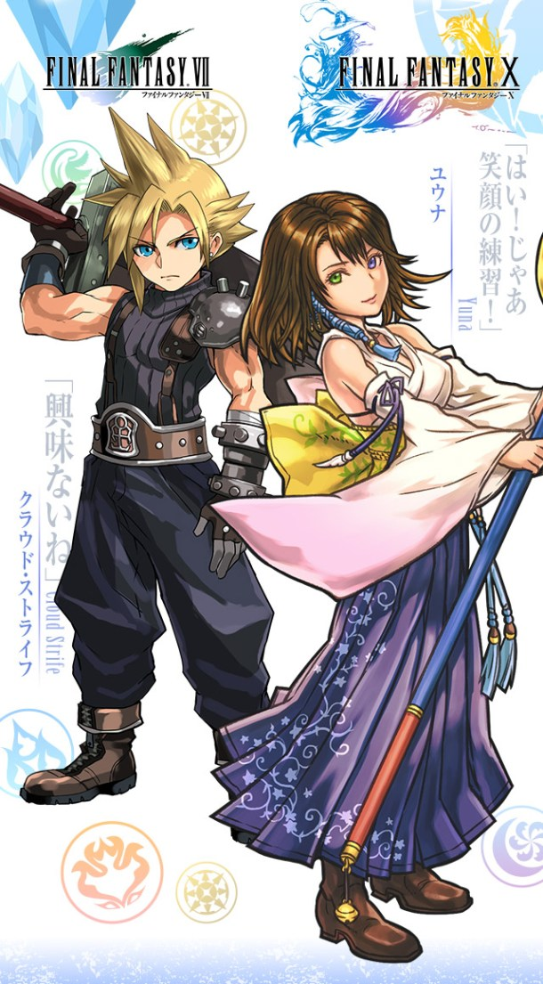 Puzzle & Dragons |  Cloud & Yuna