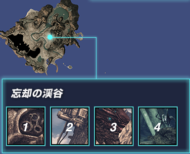 Xenoblade Chronicles X valley 1