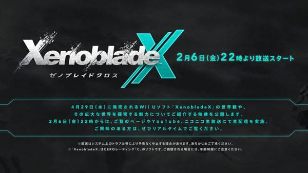 Xenoblade X Stream