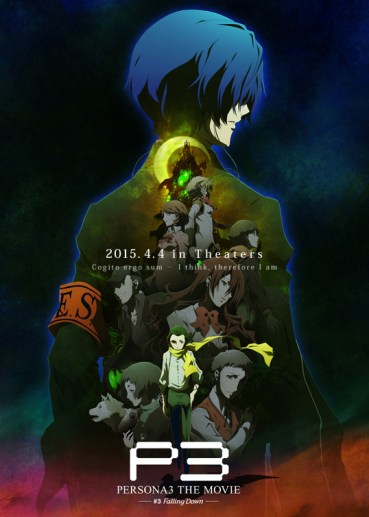 Persona 3 the Movie #3: Falling Down
