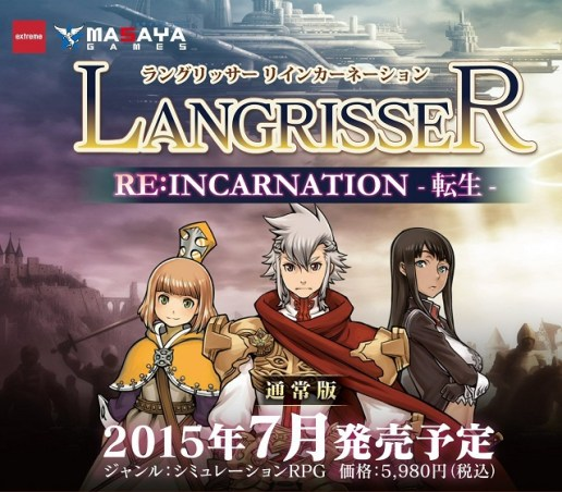 Langrisser Re: Incarnation Tensei | oprainfall