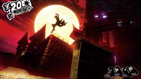 Persona 5 | screenshot
