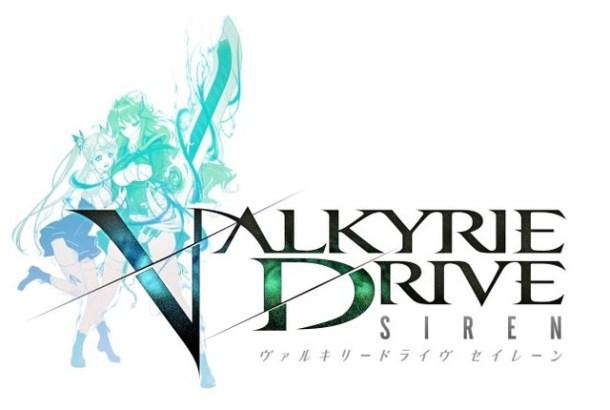 Valkrye Drive Siren