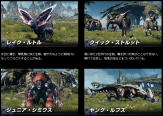 xenoblade chronicles x 316 3