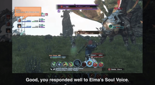 xenoblade chronicles x translation