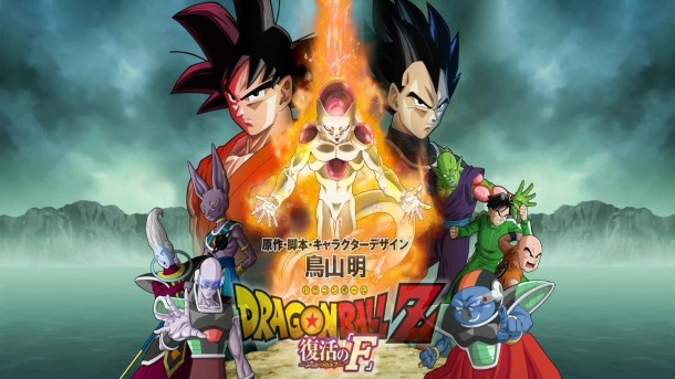 Dragon Ball Z: Resurrection of F | oprainfall