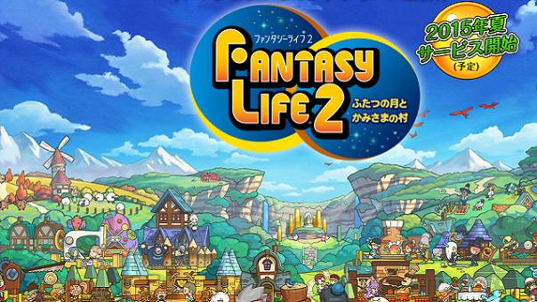 Fantasy Life 2 Announced