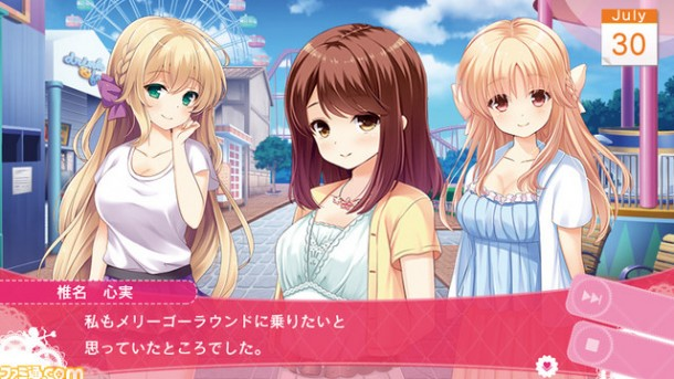 PS Vita   Girl Friend Beta: Summer Vacation Spent With You