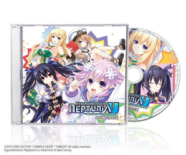 Hyperdimension Neptunia U Limited 5