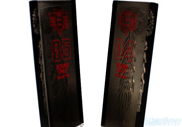 Seele speakers, a retailer bonus from Animate