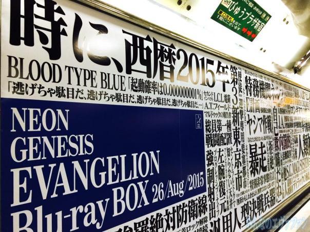 Adverts for Neon Genesis Evangelion on Blu-ray
