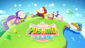 Pushmo World | Logo