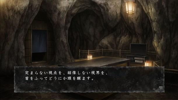 Shin Hayarigami Cave
