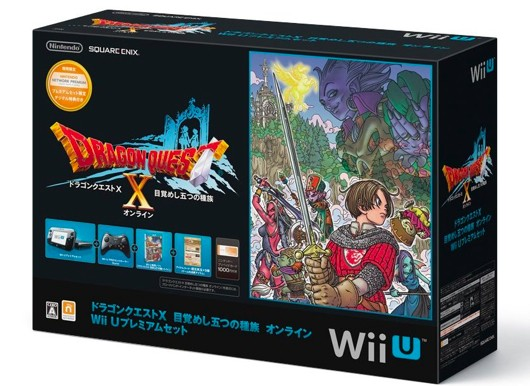 Nintendo Region-Free | oprainfall