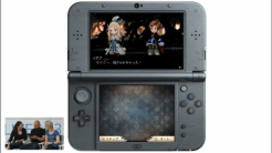 Bravely Second Dialogue