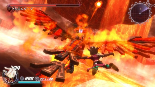 Rodea and the Sky Soldier Firebird