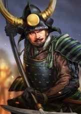 Nobunaga's Ambition: Sphere of Influence | Masanori Fukushima