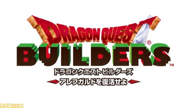 Dragon Quest Builders | Logo