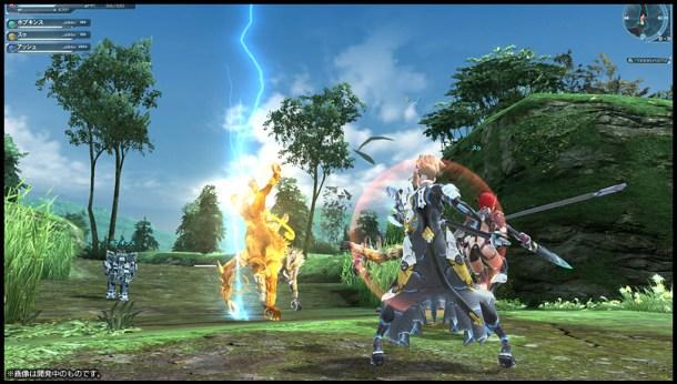 Force   Phantasy Star Online 2