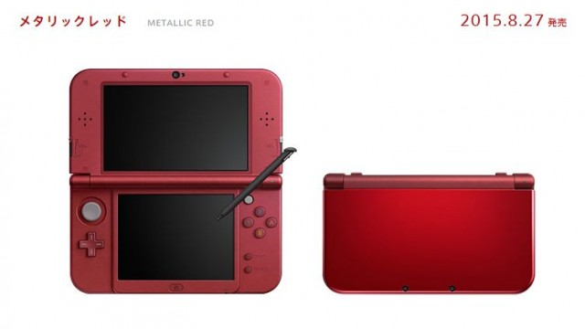 New 3DS XL - Red