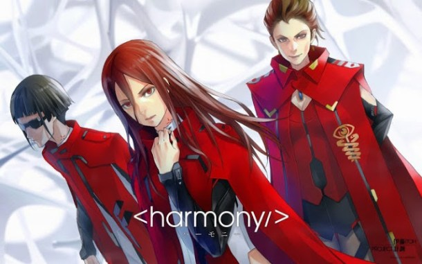 Project Itoh Harmony promotional image
