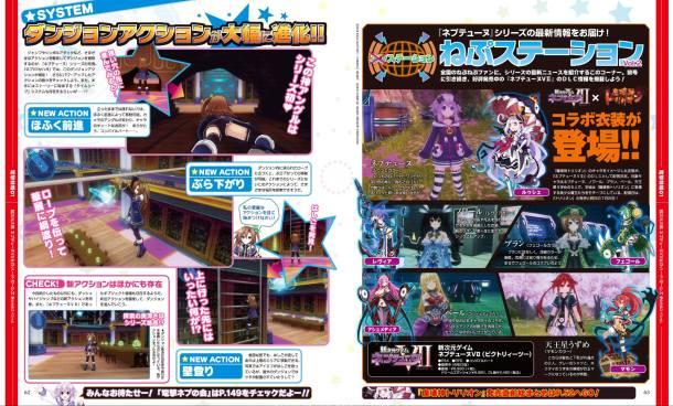Sega Hard scan 3