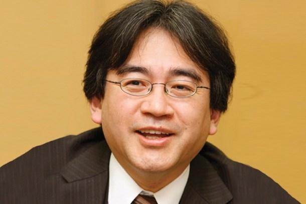 Satoru Iwata | oprainfall