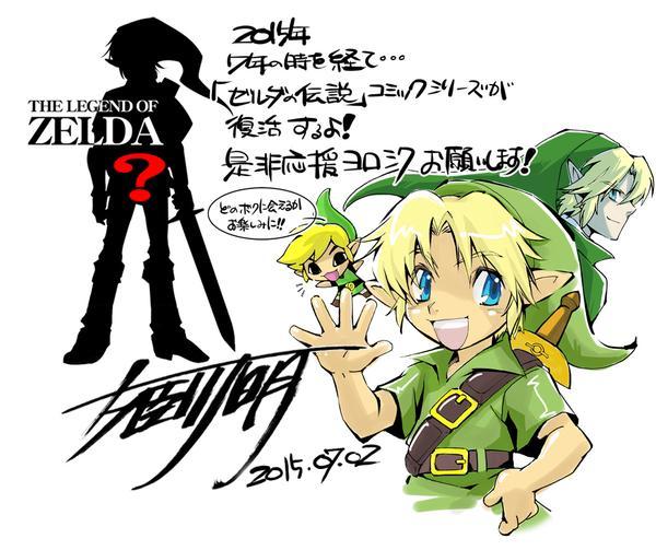 zelda manga top image