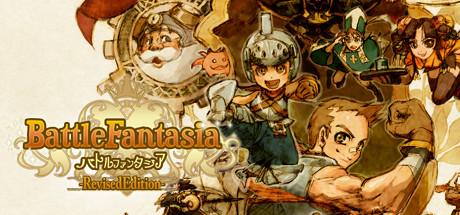 Battle Fantasia: Revised Edition   oprainfall