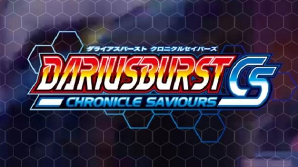 Darius Burst Chronicle Saviors | featured