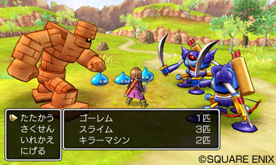 Dragon Quest XI - 7