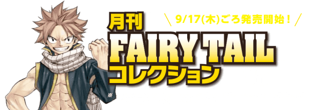 Logo for Monthly Fairy Tail Collection