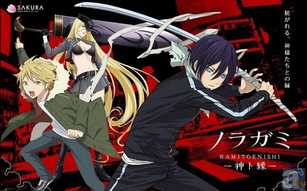 Image for Noragami mobile game