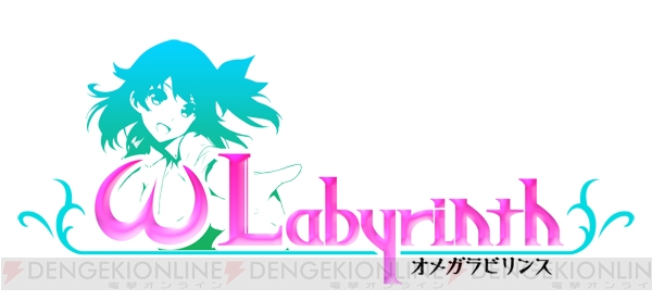 Omega Labyrinth