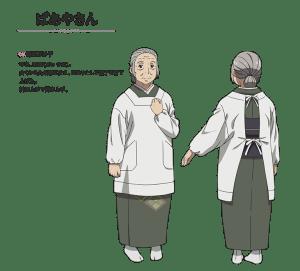 Sakurako san Ume Sawa