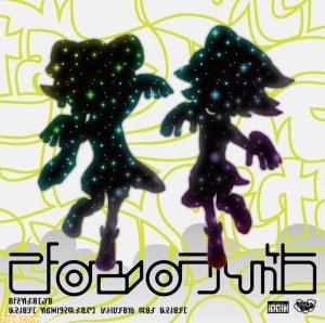Splatune (Splatoon Sound Track) Reversible Cover Art 3
